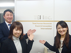 株式会社TEI イメージ