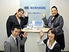 株式会社KDC(NTTdocomo関連企業) イメージ