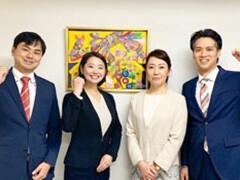 株式会社パソナヒューマンソリューションズ 大阪NTT営業支店 イメージ
