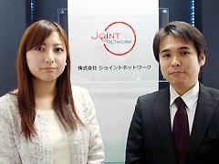 株式会社ジョイントネットワーク イメージ