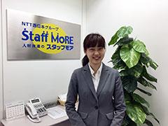NTT西日本グループ テルウェル西日本株式会社(スタッフモア) イメージ