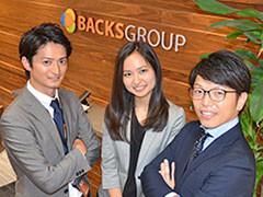 株式会社バックスグループ(博報堂グループ) イメージ