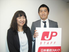日本郵政スタッフ株式会社 イメージ