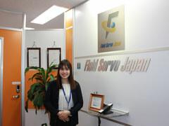株式会社フィールドサーブジャパン 営業第1グループ イメージ