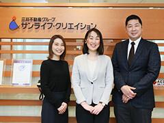 サンライフ・クリエイション株式会社(三井不動産レジデンシャル(株)100%出資会社) イメージ