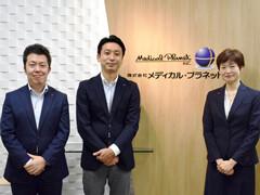 株式会社メディカル・プラネット イメージ