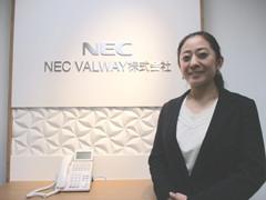 NECVALWAY株式会社 イメージ