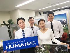 株式会社ヒューマニック イメージ