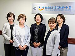 東急ファシリティサービス株式会社 イメージ