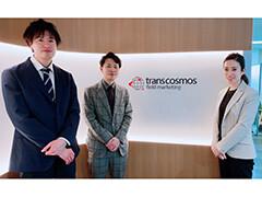 トランスコスモスフィールドマーケティング株式会社 梅田支店 イメージ
