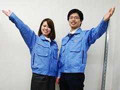 株式会社ジャパンクリエイト イメージ