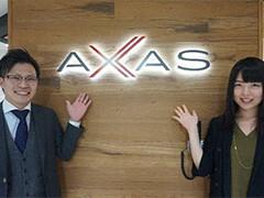 アクサス株式会社 派遣事業部 イメージ