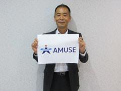 AMUSE株式会社 イメージ