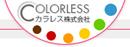 カラレス株式会社 ロゴ