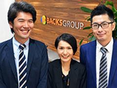 株式会社バックスグループ 官公庁事業部 イメージ