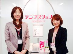 テンプスタッフ株式会社 マーケティング大阪オフィス イメージ