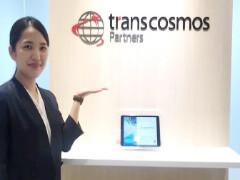 トランスコスモスフィールドマーケティング株式会社東京本社 イメージ