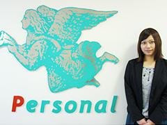 パーソナル株式会社 「週3・4日のお仕事」プロジェクト イメージ
