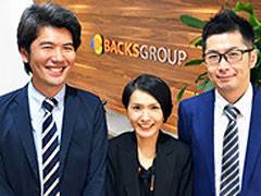 株式会社バックスグループ イメージ
