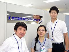 株式会社寿エンタープライズ イメージ