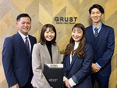 株式会社グラスト 横浜支社 イメージ