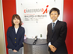 キャリアロード株式会社千葉コーディネートセンター(日本通運100%出資) イメージ