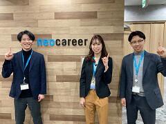 株式会社ネオキャリアナイス!介護事業部 イメージ