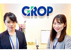 株式会社グロップ銀座オフィス イメージ