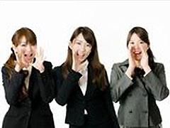 株式会社ジョブス 札幌オフィス イメージ