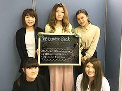 株式会社ビート神戸支店 イメージ