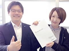 株式会社ビート 横浜支店 イメージ