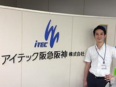 アイテック阪急阪神株式会社 イメージ