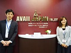 株式会社アベールヒューマンスタッフ 東京オフィス イメージ