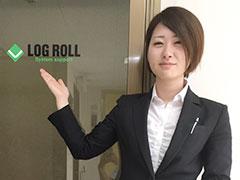 株式会社ログロール 福岡支店 イメージ
