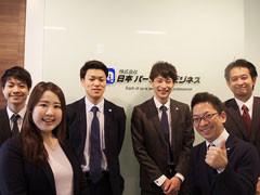 株式会社日本パーソナルビジネス 大阪本社モバイル イメージ