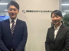 株式会社エスケイコンサルタント 派遣事業部(物流) イメージ