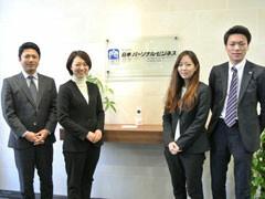 株式会社日本パーソナルビジネス モバイル事業部 イメージ