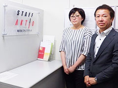 株式会社スタッフ・アクティオ 九州支店 イメージ