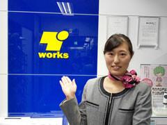 テイケイワークス株式会社 新宿オフィス支店 イメージ
