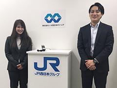 株式会社JR西日本キャリア イメージ