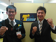 テイケイワークス西日本株式会社 イメージ