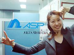 株式会社エーエスピー 第3プロモーション部 イメージ