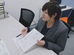株式会社エーワン 名古屋支店 イメージ