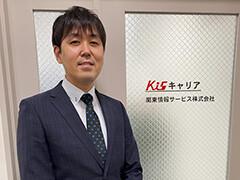 関東情報サービス株式会社 イメージ