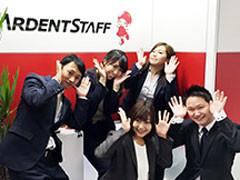 株式会社アーデントスタッフ 新宿オフィス エンバイト担当 イメージ