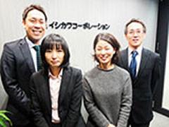 株式会社イシカワコーポレーション イメージ