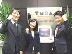 株式会社旅行綜研 観光事業推進部 イメージ