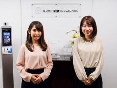 株式会社紀文フレッシュシステム イメージ