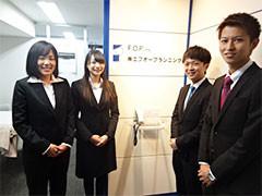 株式会社エフオープランニング 関西エリア イメージ