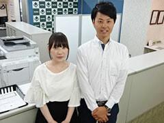 株式会社ログロール 南越谷支店 イメージ
